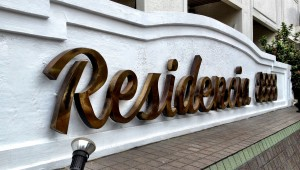 Residencia 888 Ortigas Condominium for Sale